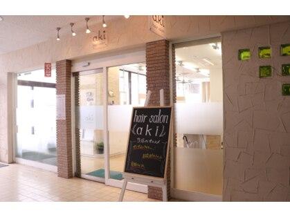 ヘアサロンアキ(hair salon aki)の写真