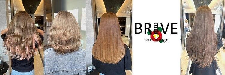 ブレイブ ヘアデザイン(BRaeVE hair design)のサロンヘッダー