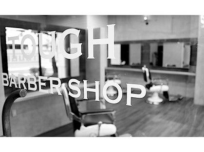 タフ バーバーショップ tough barber shop ホットペッパービューティー
