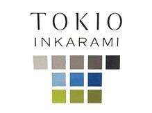 TOKIOインカラミトリートメント