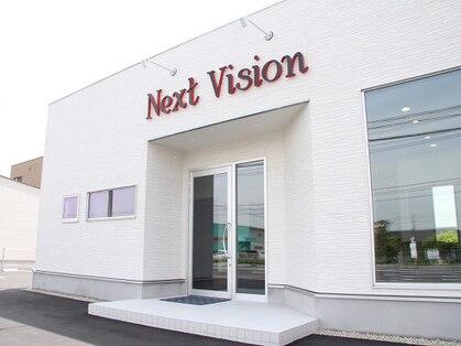 ネクスト ヴィジョン(NEXT VISION)の写真