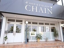 ヘアーアンドアイラッシュ チェイン(HAIR&EYELASH CHAIN)の雰囲気(大人っぽい雰囲気のサロン。グローバルミルボン認定店です☆)