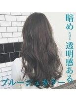 表参道/ブルージュカラー /ブリーチなし/イルミナカラー/