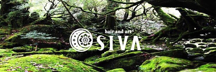 シヴァ(SIVA)のサロンヘッダー