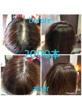 センス バイ プラスヘアー 東京 新宿店(SENSE by PLUS hair)リペア可能なのにズレない、当店オリジナルの増毛エクステ技法