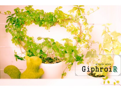 ギフロアール(GiphroiR)の写真