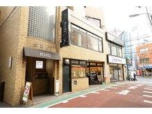 ロコ 青物横丁(roco)の雰囲気(2階が店舗になります。)