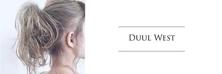 デュールウェスト(Duul West)のサロンヘッダー