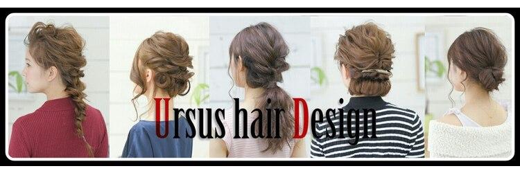アーサス ヘアー デザイン 広島本通店(Ursus hair Design)のサロンヘッダー