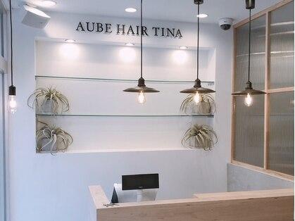オーブ ヘアー ティナ 本八幡店(AUBE HAIR tina)の写真