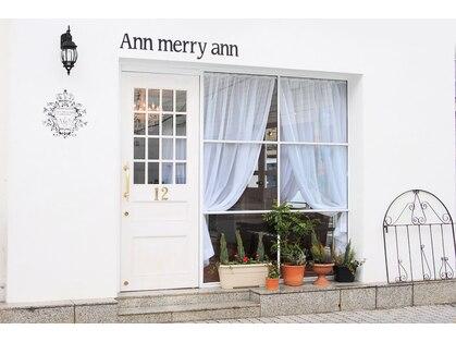 アンメリーアン(Ann merry ann)の写真