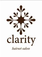 ヘアセットサロン クリアリティ(clarity)clarity