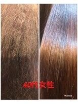 ボニークチュール(BONNY COUTURE)40代女性・縮毛矯正ストレート・髪質改善ストレート・神戸