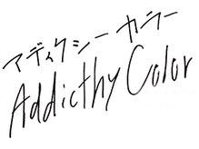 ★LORAN「コダワリ」のデザインカラー★