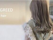 グリードヘアー セルフィッシュ(GREED hair SELFISH)