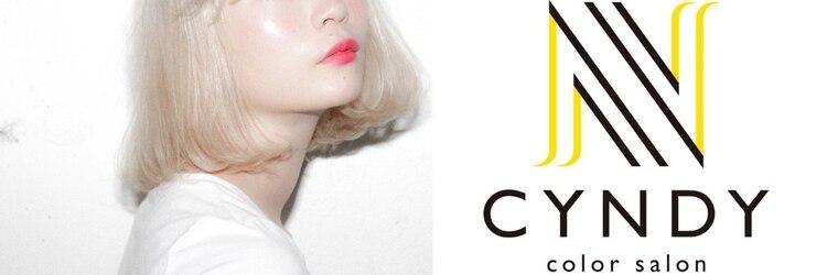 シンディ カラーサロン(CYNDY color salon)のサロンヘッダー