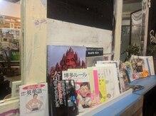ブリッジブックヘア(BRIDGEBOOKHAIR)の雰囲気(買うまではない興味深い本や雑誌で待ち時間もOK笑!092-515-4309)