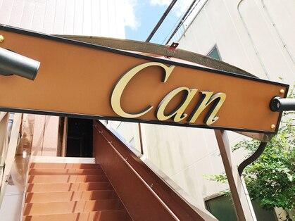 美容室キャン(CAN)の写真