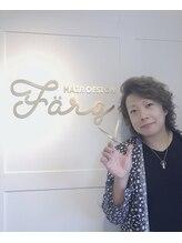 フェリ(farg)鈴木 翔太