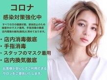 アース 市川店(HAIR & MAKE EARTH)