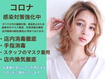 アース 市川店(HAIR & MAKE EARTH)の写真