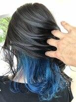 インナーブルー!デザインカラー
