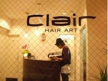ヘアアート クレール(HAIR ART Clair)の雰囲気(ガラスの扉を開けるとレセプション。)