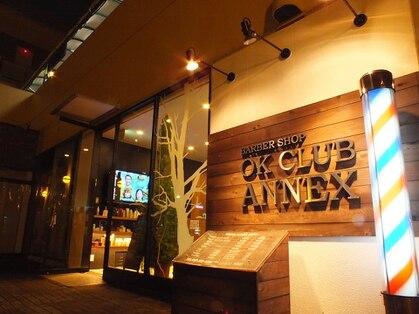 オーケークラブ アネックス(OKクラブ ANNEX)の写真