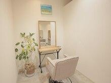髪質改善サロン ミューズ 一社店(MUSE)の雰囲気(個室空間で落ち着いた時間を提供します。)
