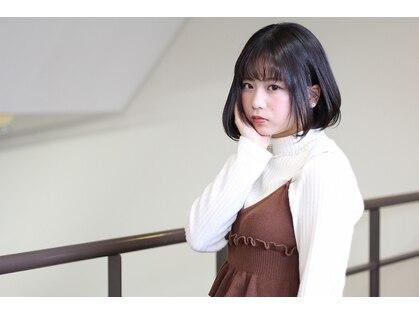 美容室 びゃんびゃん 社店の写真