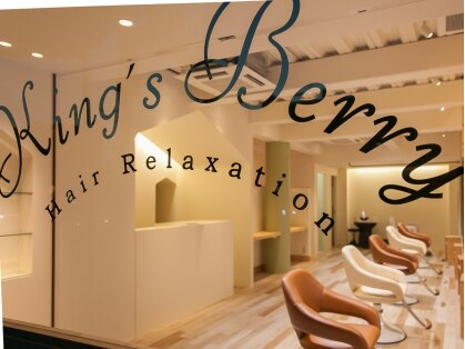 キングスベリー(Hair Relaxation King's Berry)の写真