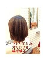 アトリエ ミム 二子玉川店(atelier mim)髪質改善トリートメント×大人ボブ♪<二子玉川店>
