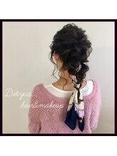 ディティカ(Dityca...hair&make)編みおろしアレンジ