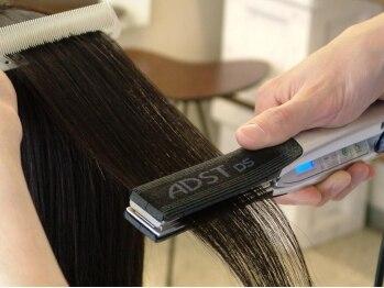 アイロン(iron)の写真/朝の時間短縮&セットを簡単に♪顔周りやポイント部分のみでも最適なStyleをご提案◎扱いやすく理想の髪に*
