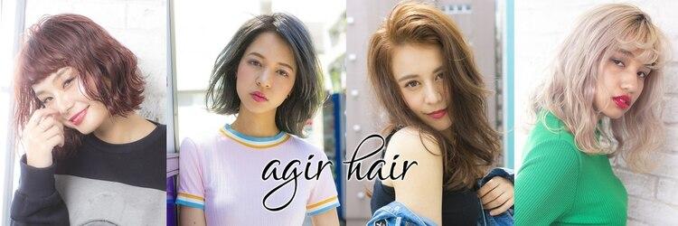 アジールヘア 池袋東口店(agir hair)のサロンヘッダー