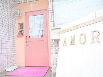 アモル(Amor)の写真/《お子様同伴OK》大型サロンが苦手な方にも♪あなただけの貸切空間で、高品質な技術と丁寧な接客をご提供☆