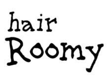 ルーミー(Roomy)