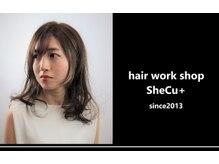シークプラス(SheCu+)