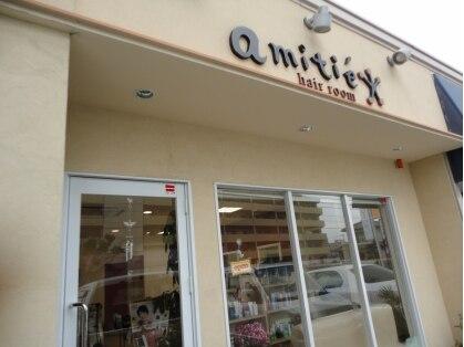 ヘアールーム アミティエ(hair room amitie)の写真