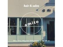 アミトヘアアンドサロン(amito hair&salon)