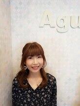 アグ ヘアー ドゥース 小針店(Agu hair douce)大橋 美幸