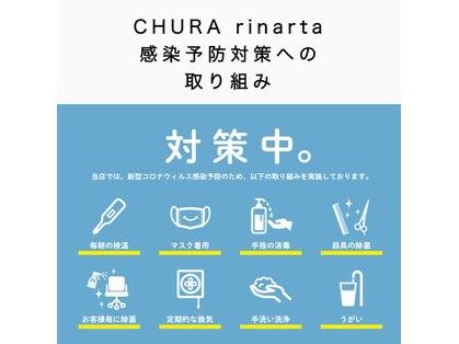 チュラリナータ(CHURA Rinarta)の写真