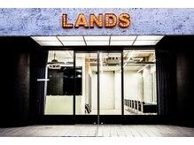 ランズ(LANDS)