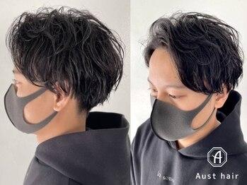 オーストヘアージール(Aust hair Zeal)の写真/【名駅徒歩1分★】毛量・質感も自由自在にコントロール!毛束をラフに遊ばせてもキマる!最旬スタイルに◎