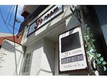 ワイズルーム(Y's room)の雰囲気(白がベースの可愛い外観のお店です。)