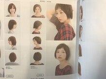ヘアーラウンジ コティ(HAIR LOUNGE CoTee)の雰囲気(ヘアカタログ雑誌掲載)