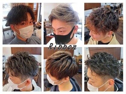 Ribbon【リボン】