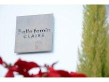 ベルフェミンクレイル(Belle femin CLAIRE)の雰囲気(暖かな日差しが降り注ぐ店内でくつろいで下さい。)