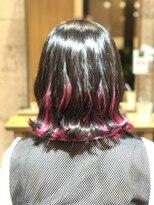 アイビーヘアー(IVY Hair)インナーカラー