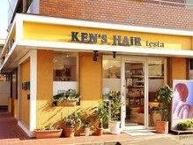 ケンズヘアーテスタ(KEN's HAIR testa)の雰囲気(明るく入りやすいアットホームな雰囲気。)